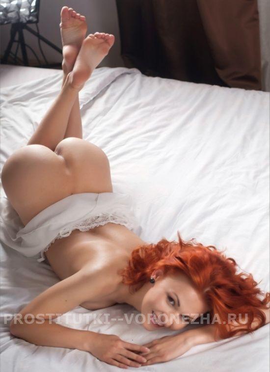 проститутка Марина, 22, Воронеж