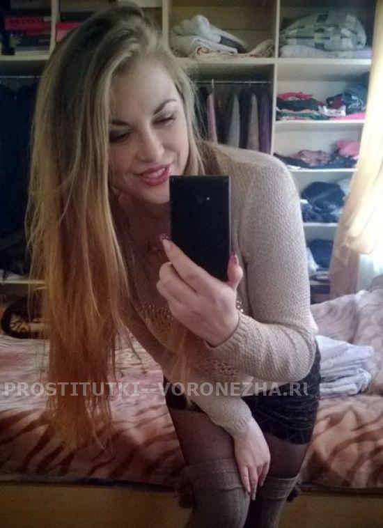проститутка Анисия, 20, Воронеж