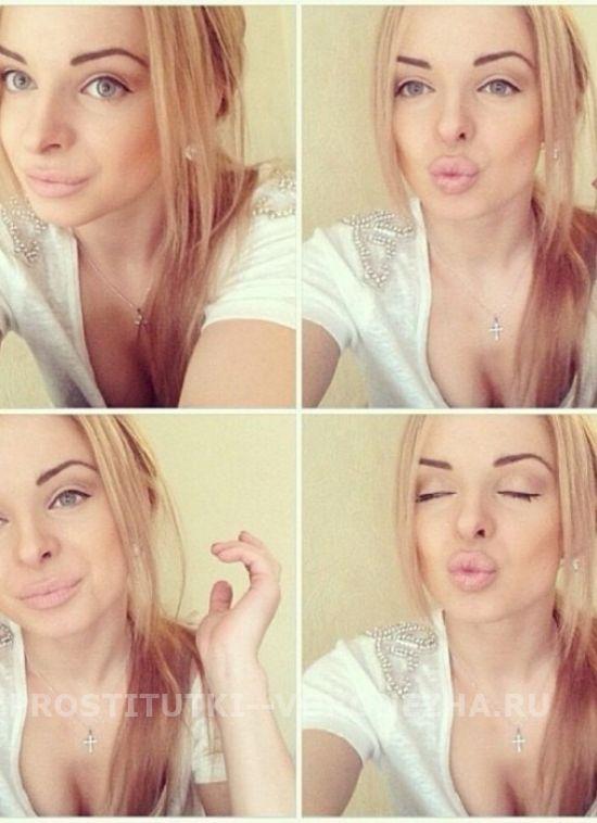 проститутка Райя, 23, Воронеж